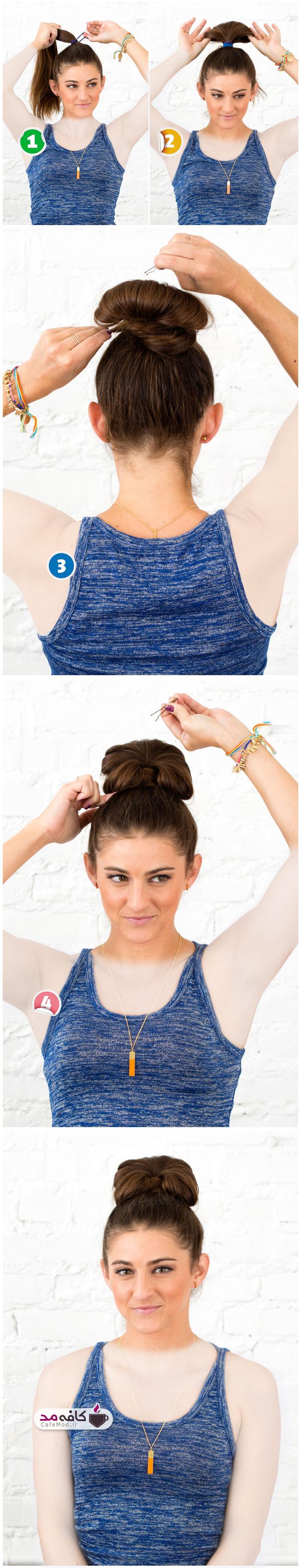 آموزش آرایش موی گوجه ای