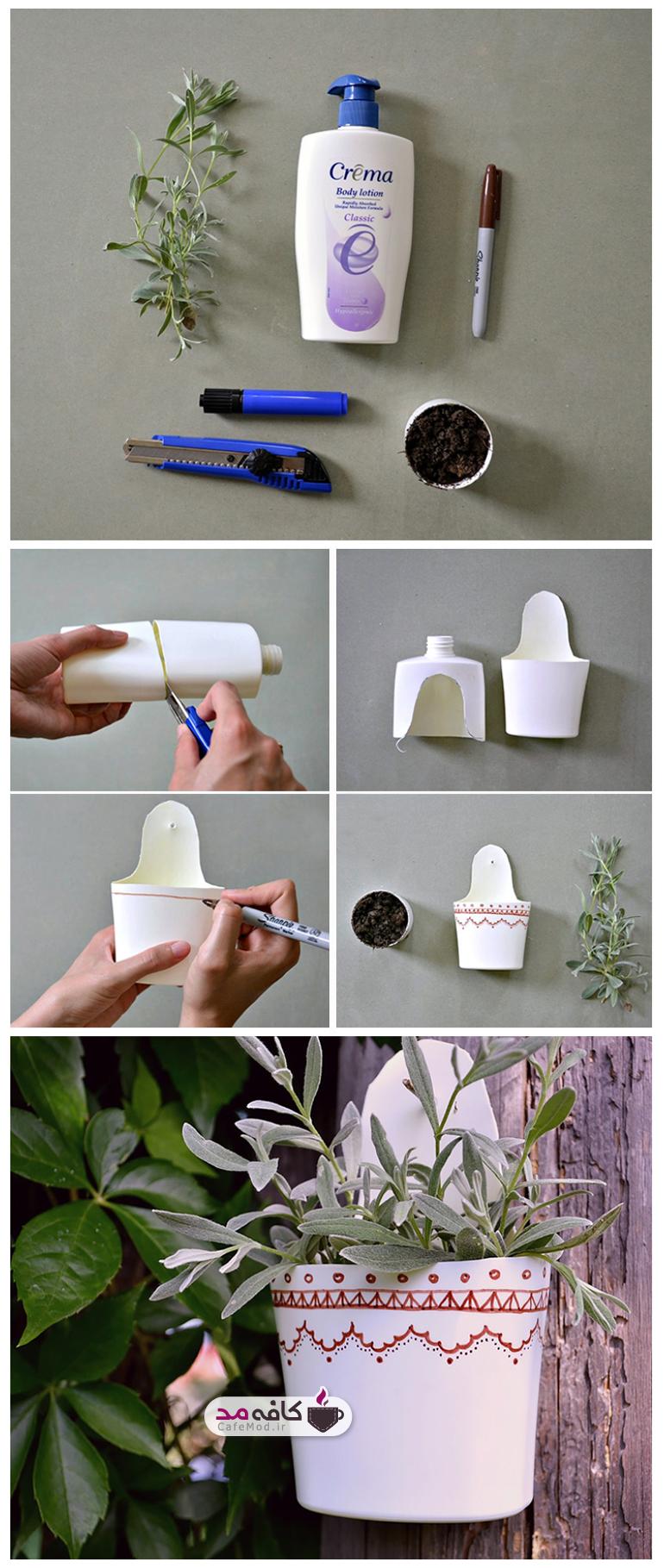 گلدان با ظرف پلاستیکی