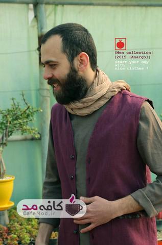 مدل لباس سنتی مردانه انارگل