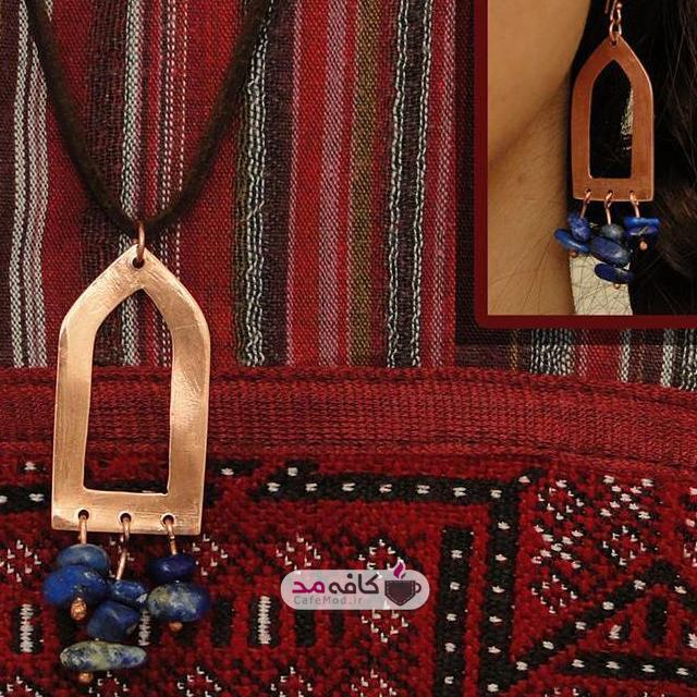 مدل زیورآلات سنتی مهر هنر