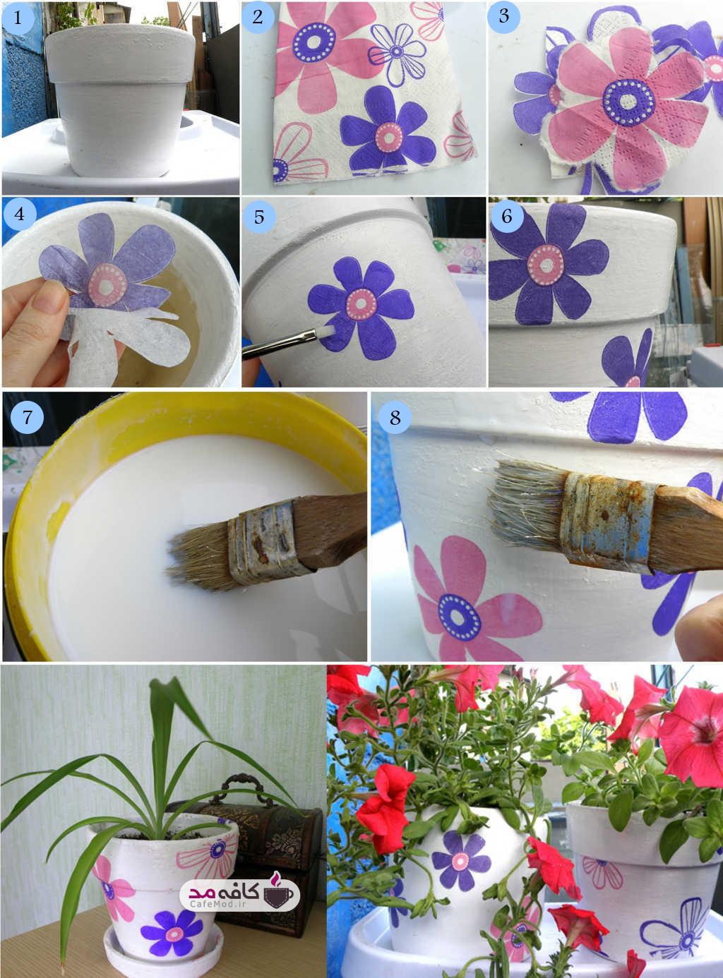 آموزش دکوپاژ روی گلدان