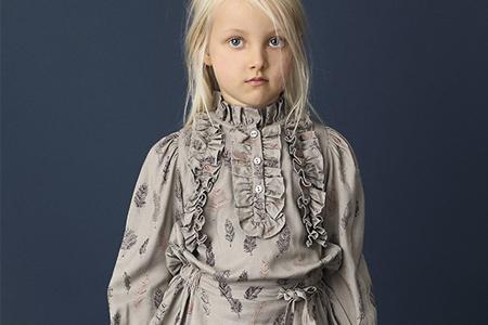 مدل لباس کودک Marmar 10