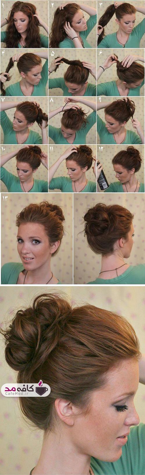 آموزش آرایش موی بلند