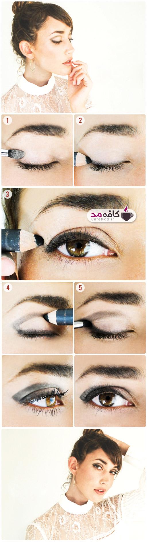 مدلی برای مداد و سایه چشم