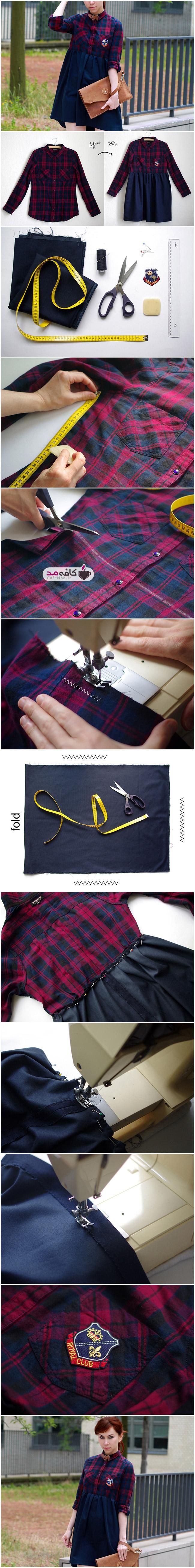 ایده ای برای دوخت لباس