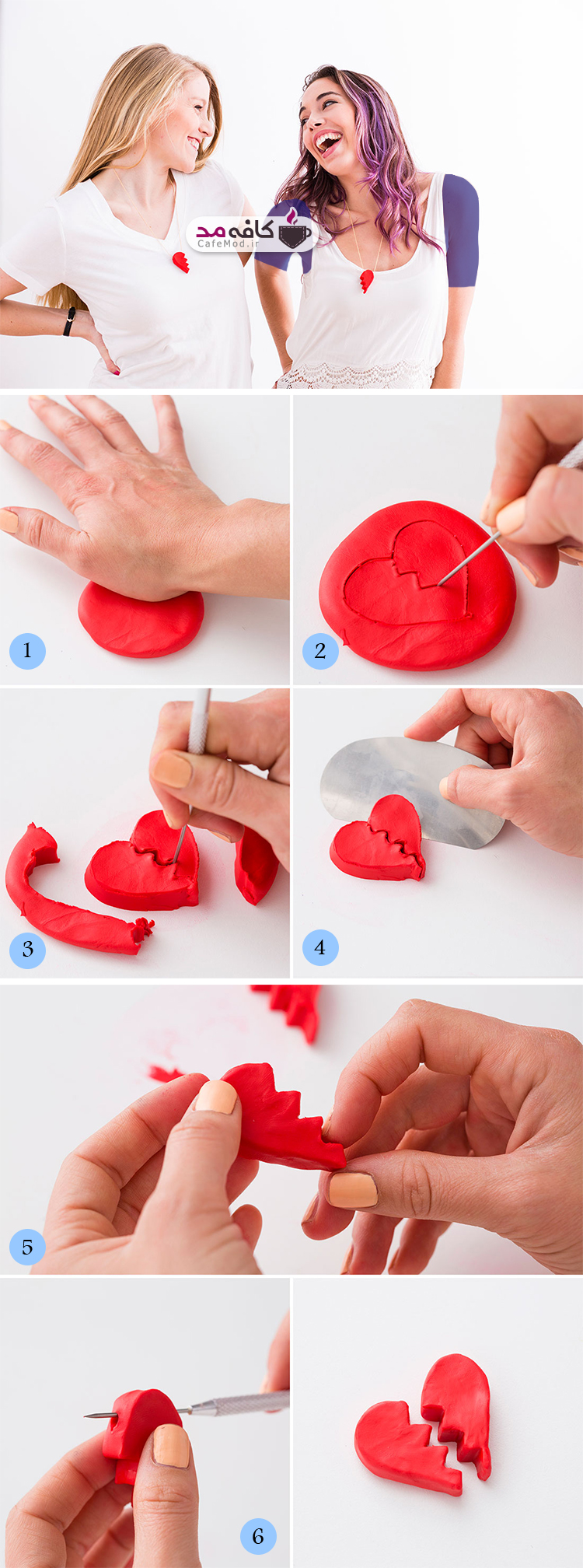 آموزش قلب دو تکه خمیری