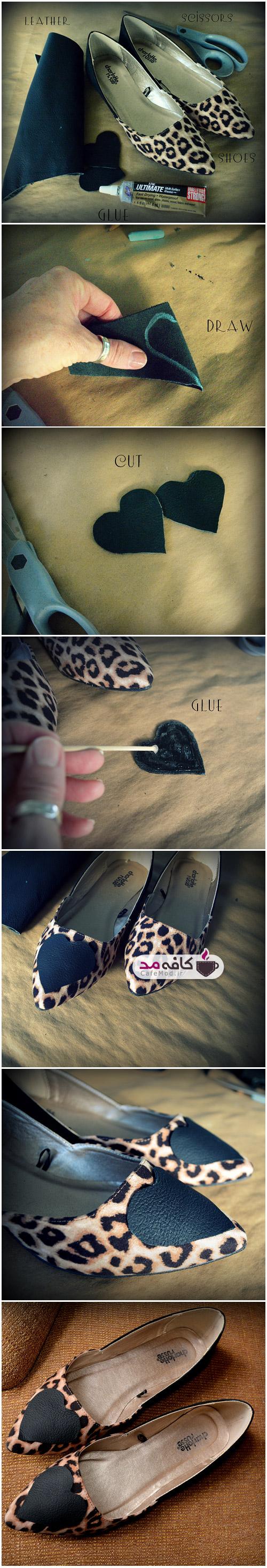 مدل کفش قلب دار