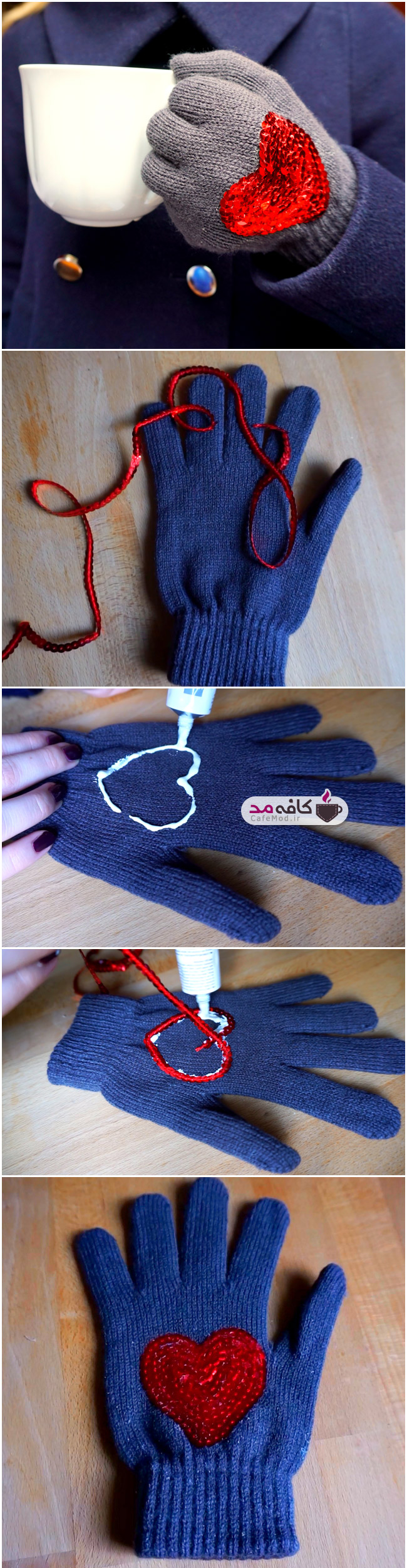 مدل دستکش های پولکی