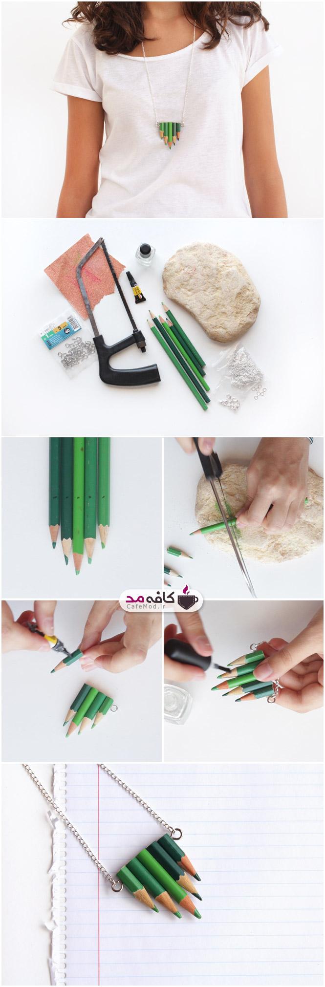 آموزش گردنبند با مداد