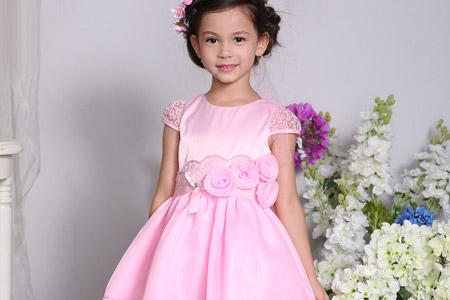 مدل لباس دخترانه Shamila