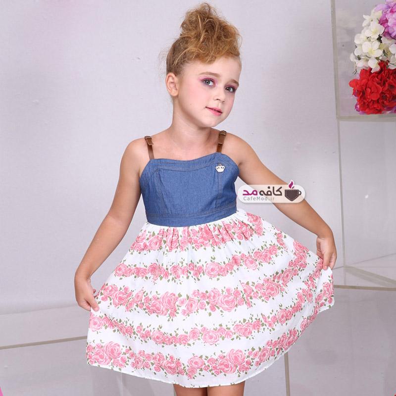 مدل لباس مجلسی دخترانه
