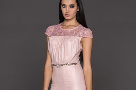 مدل لباس زنانه Balizza
