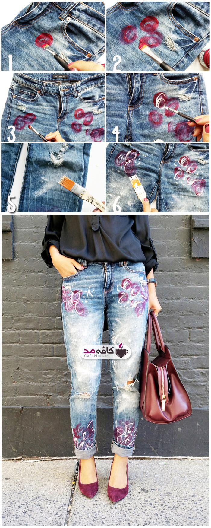 طراحی شلوار جین