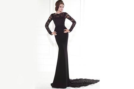 مدل لباس مجلسی Tarikediz 11