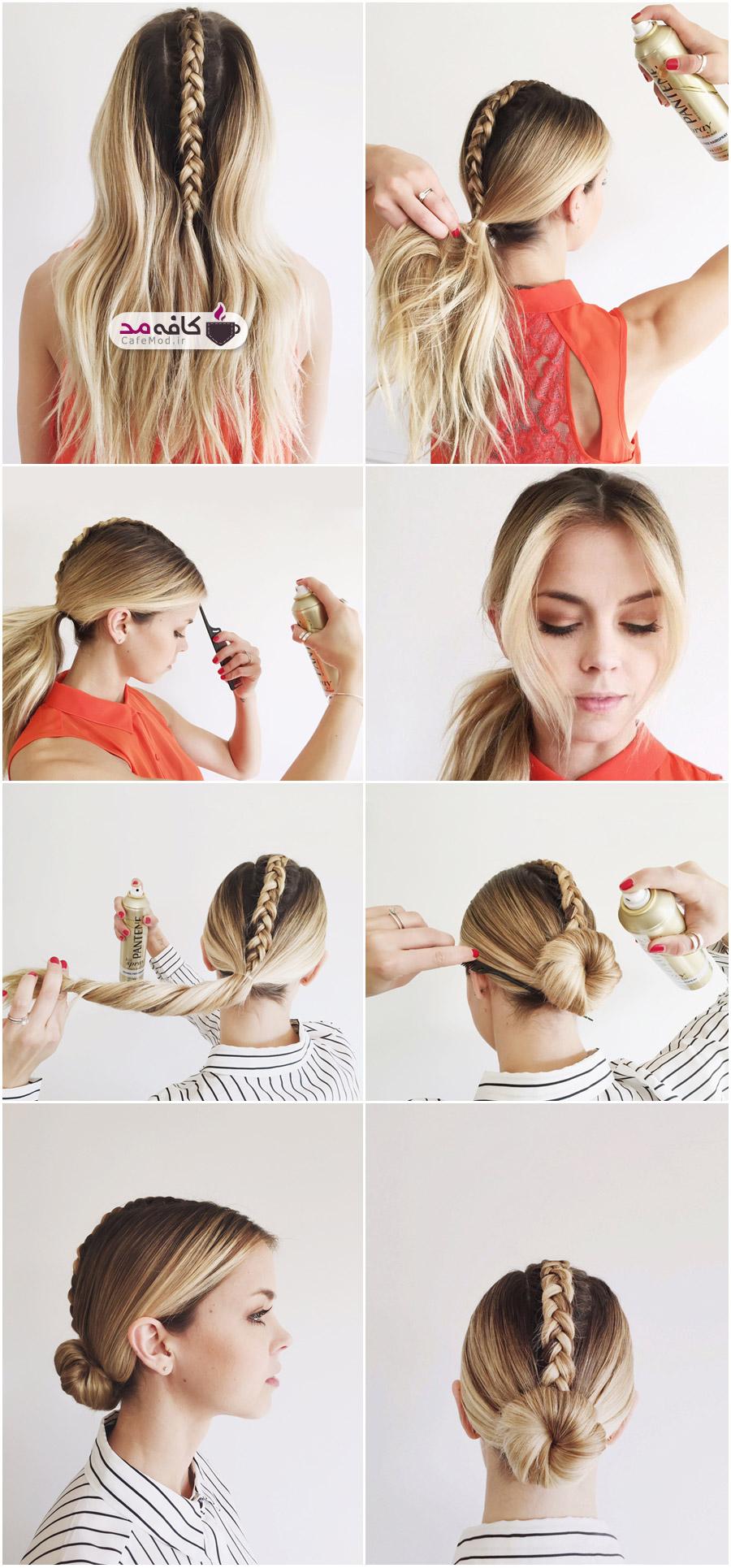 مدل جدید برای بستن مو