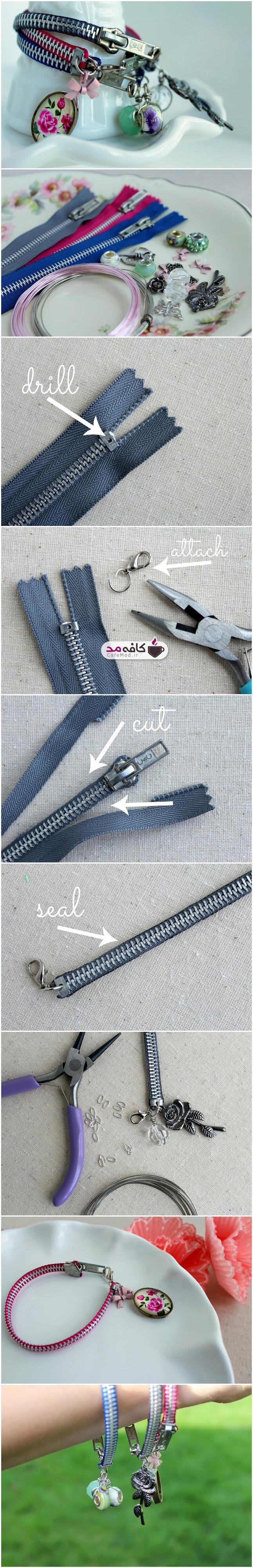 ساخت دستبند با زیپ