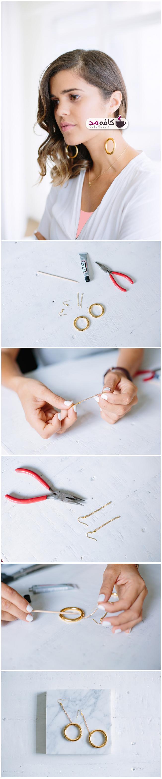 آموزش ساخت گوشواره حلقه ای