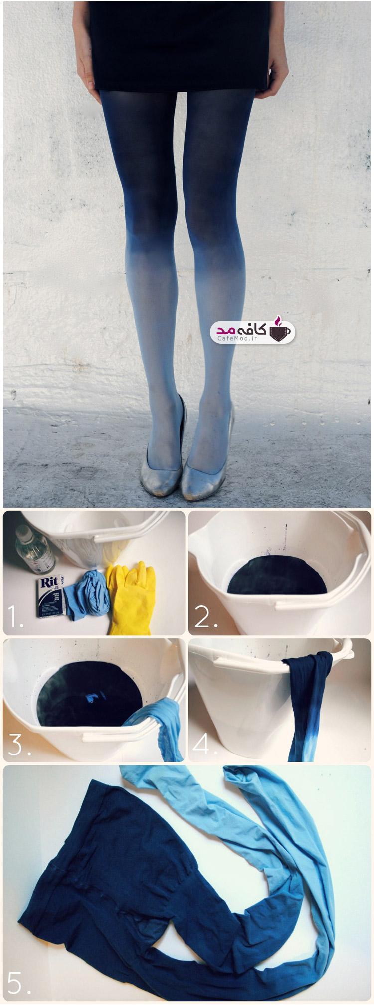 جوراب شلواری دو رنگ