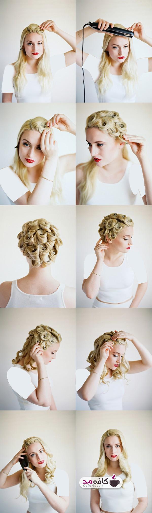آموزش آرایش موی موجی