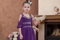 لباس مجلسی دخترانه welles mir