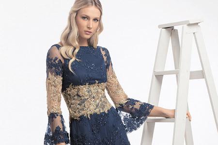 مدل لباس زنانه Agilita 11