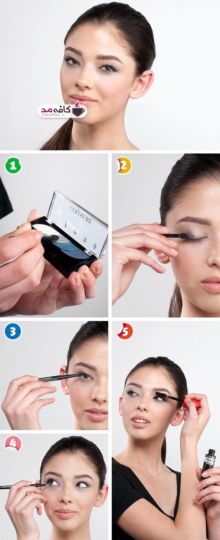 آموزش آرایش چشم ملایم