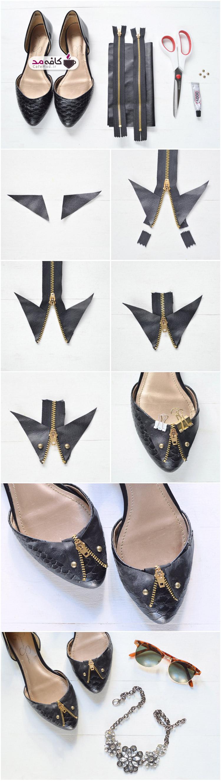 کفش با تزئین زیپ