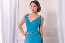 مدل لباس مجلسی Ema Bride
