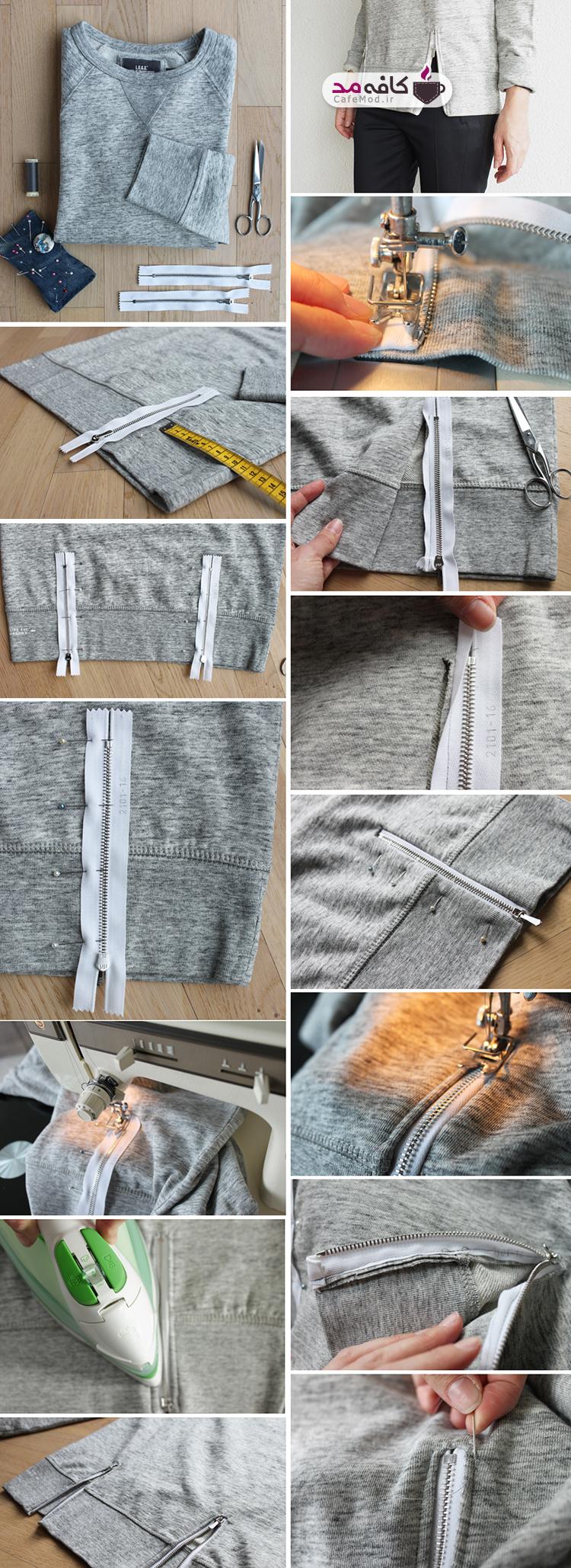 آموزش زیپ دار کردن لباس ساده