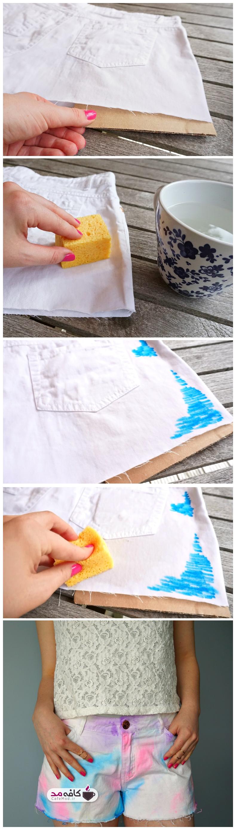 آموزش رنگین کردن شلوارک