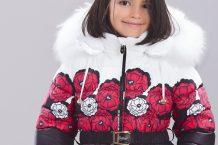مدل کاپشن دخترانه Radrada
