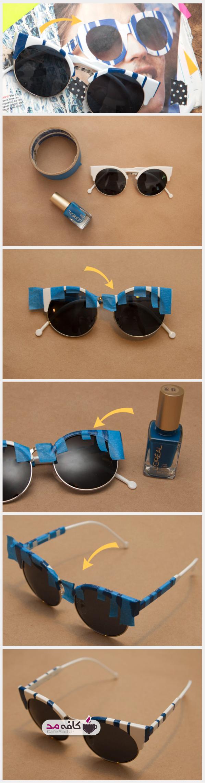 آموزش تغییر عینک ساده با لاک