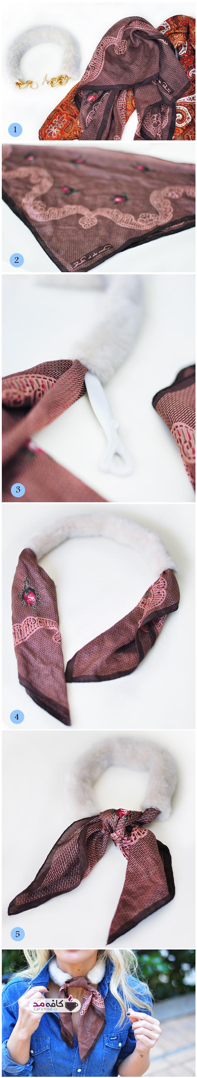 آموزش تصویری ساخت گلوبند با روسری