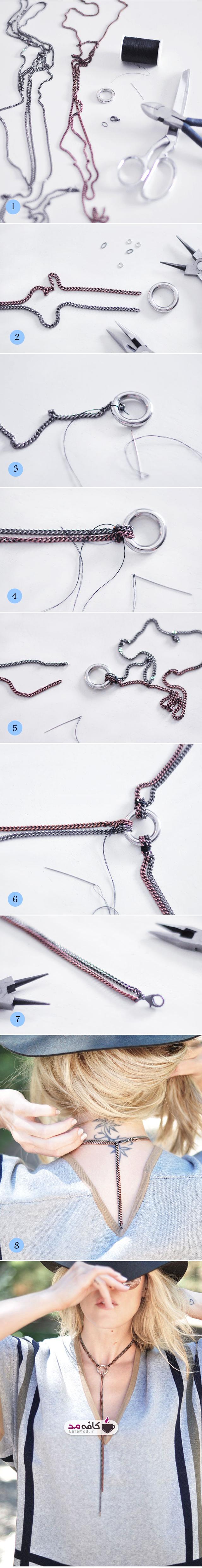 آموزش تصویری ساخت گردنبند زنجیری