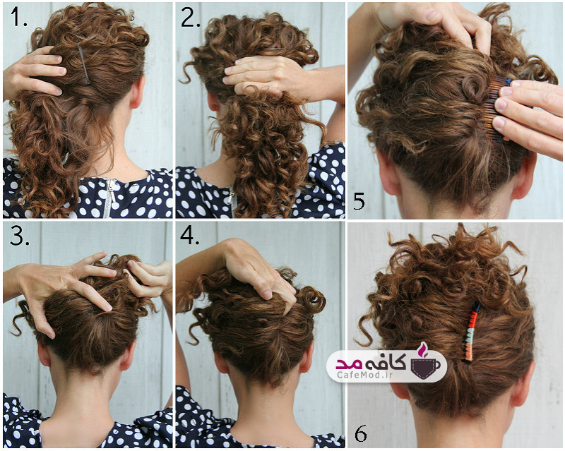 آموزش بستن موها با شانه