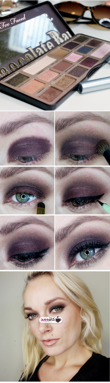 آموزش آرایش چشم تیره و دودی