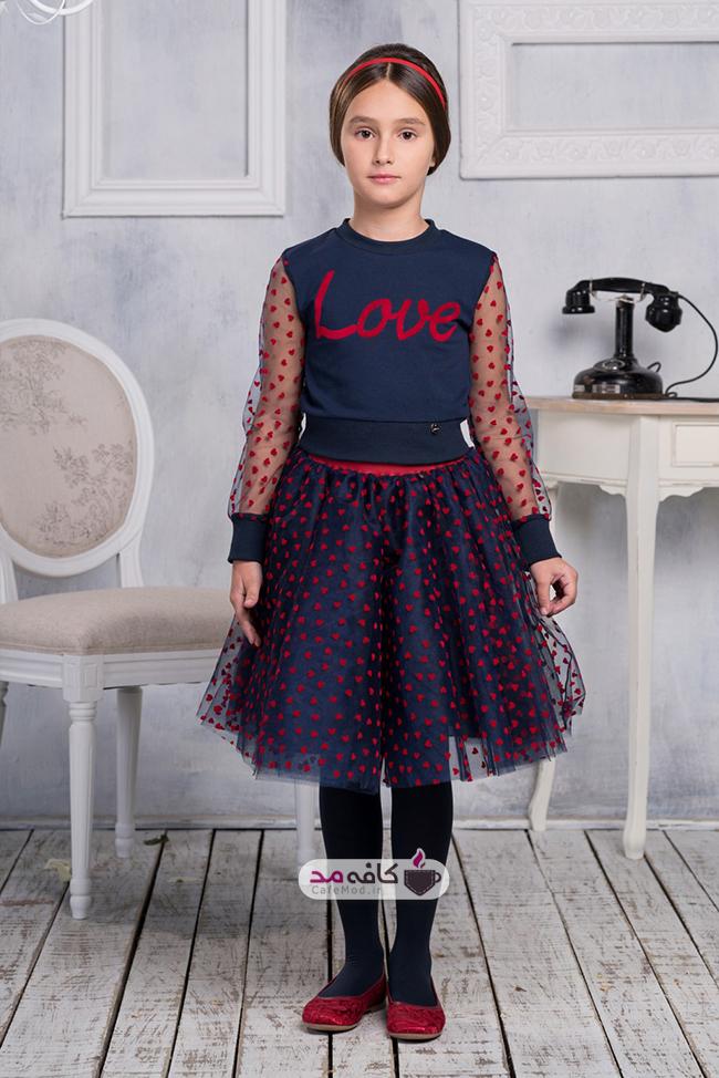 مدل لباس دخترانه Love Made Love