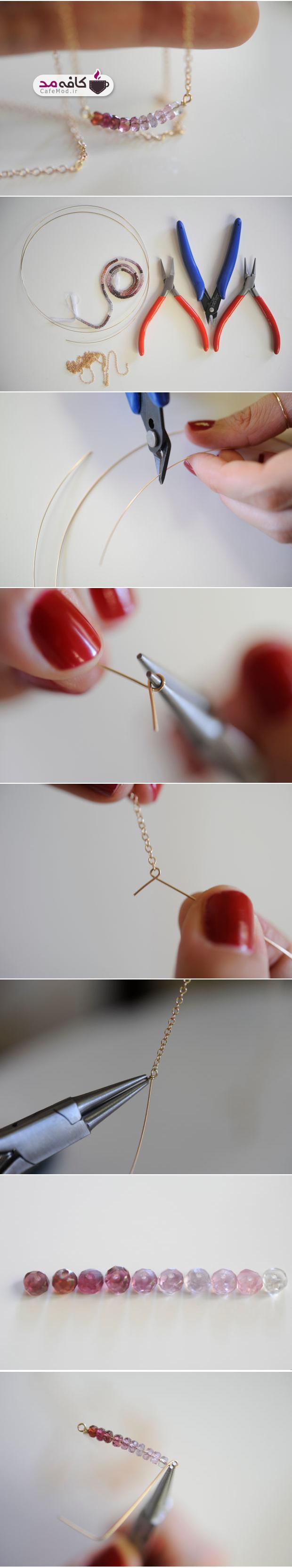 آموزش تصویری ساخت گردنبند کریستالی