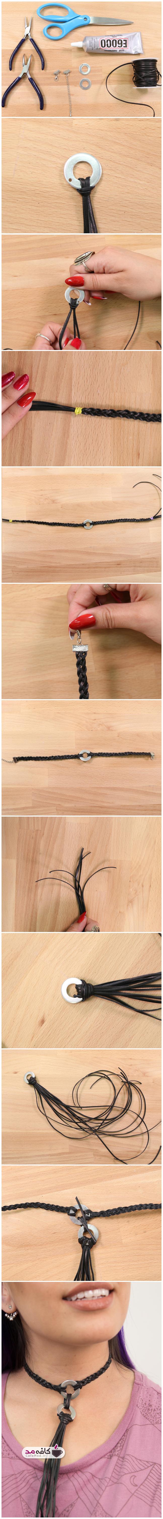 آموزش ساخت گردنبند آویز چرمی
