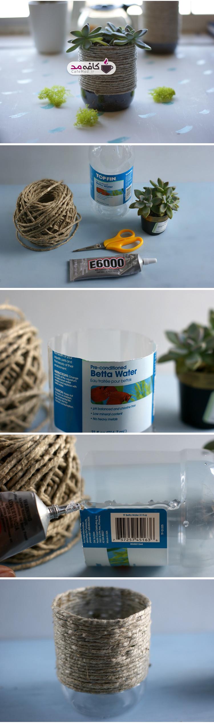 آموزش تصویری ساخت گلدان با بطری آب