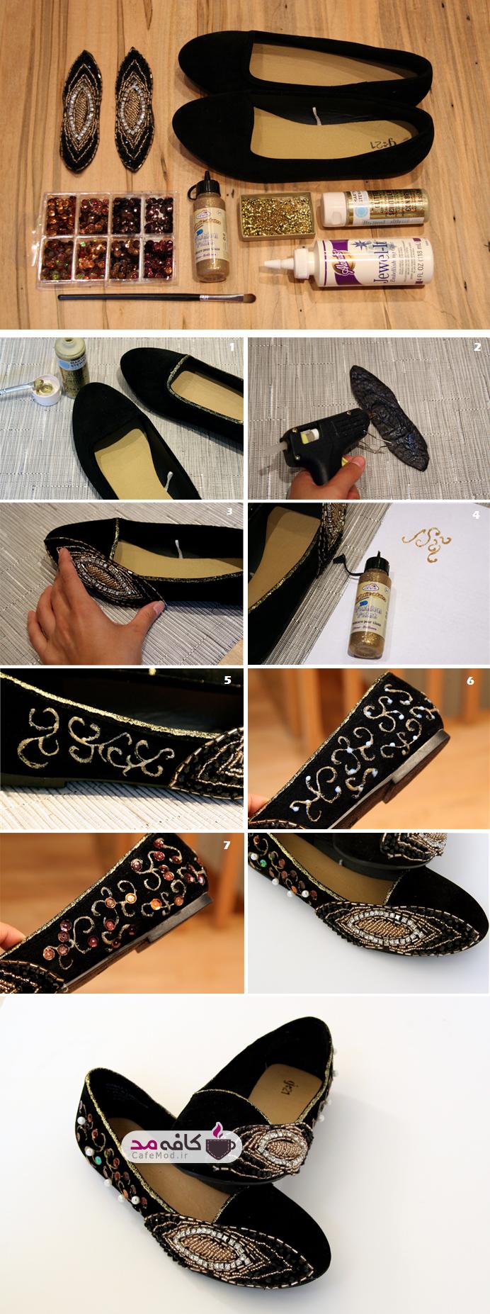 آموزش تصویری تزیین کفش راحتی