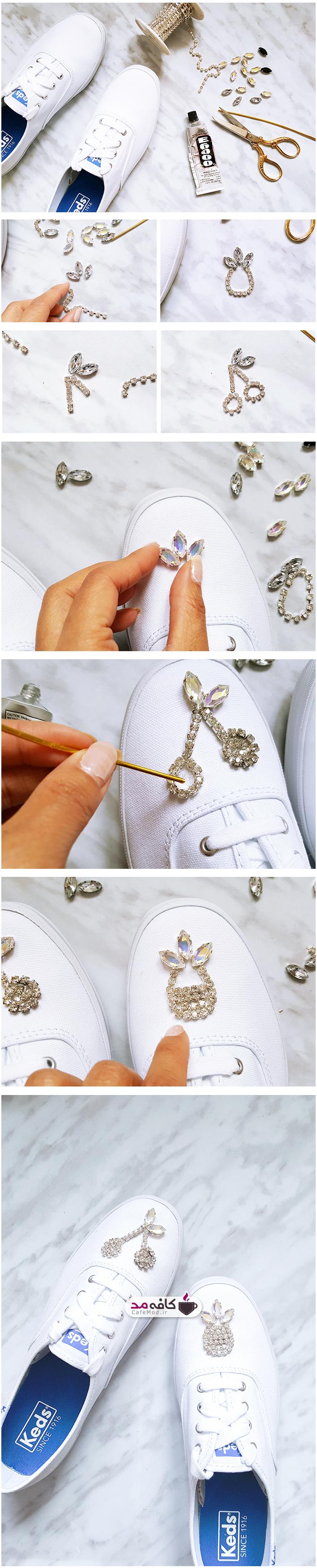 آموزش تزیین کفش کتان با نگین