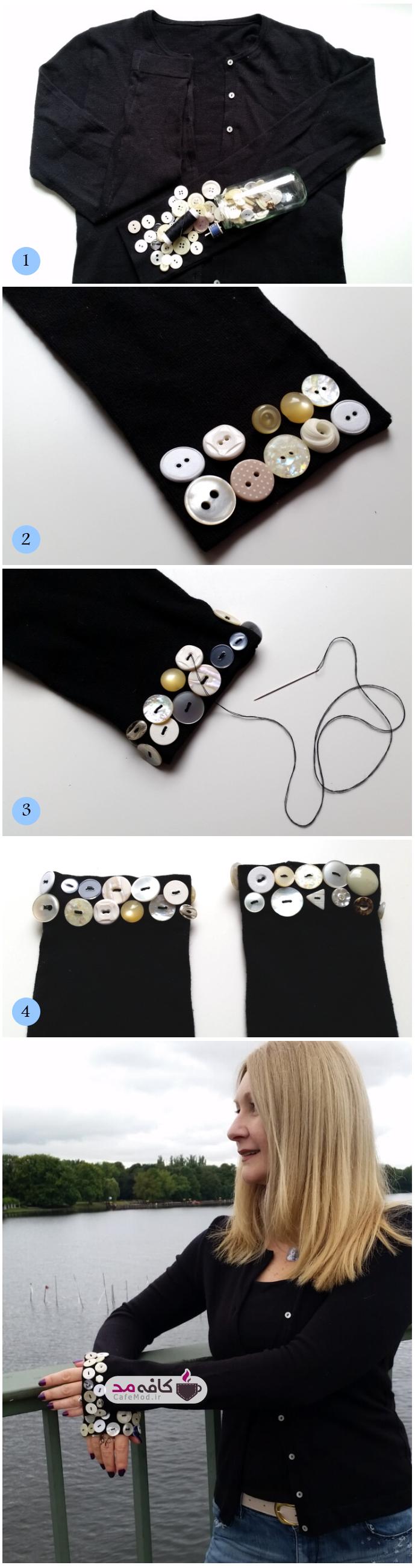 آموزش تزیین آستین لباس با دکمه