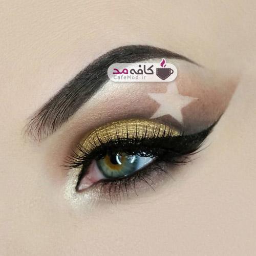 آرایش مجلسی چشم