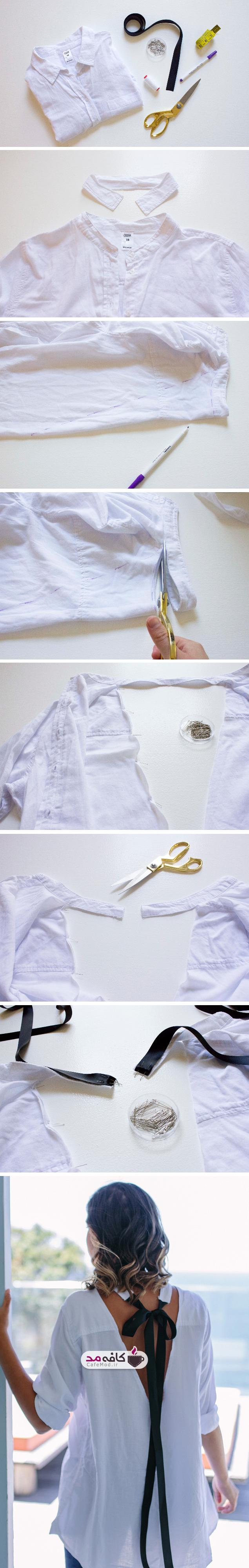آموزش تغییر پیراهن ساده