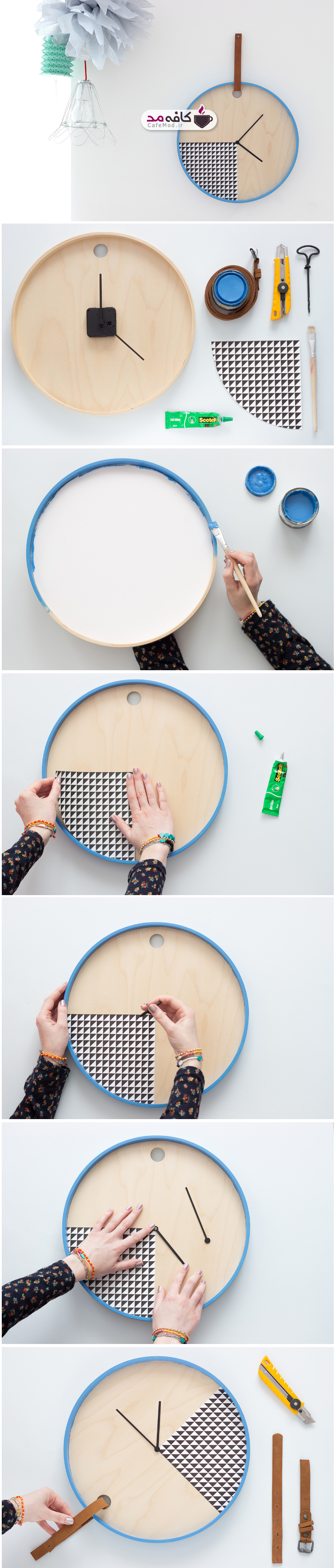 آموزش تصویری ساخت ساعت دیواری