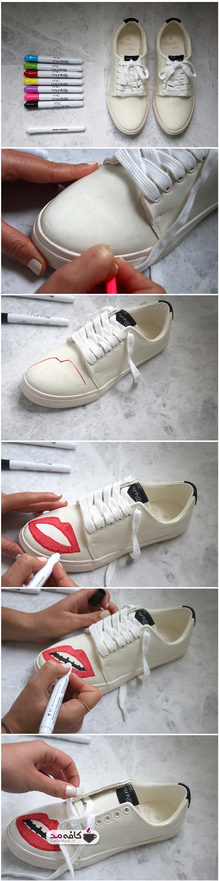 آموزش تصویری طرح لب روی کفش