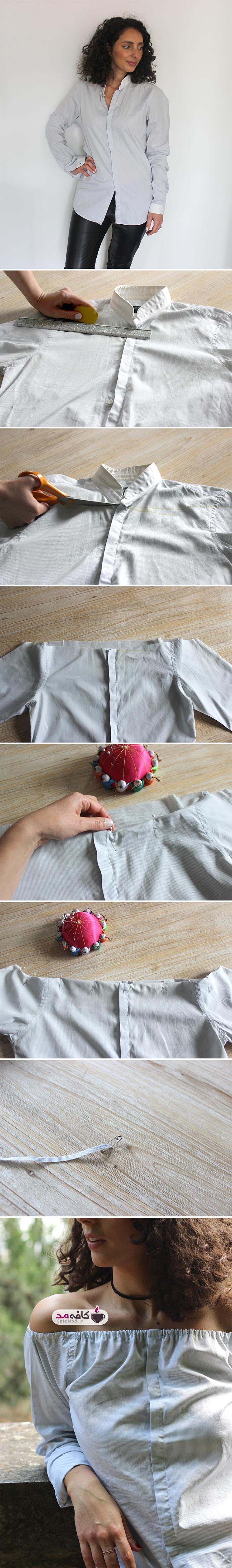 آموزش تغییر ظاهر پیراهن ساده
