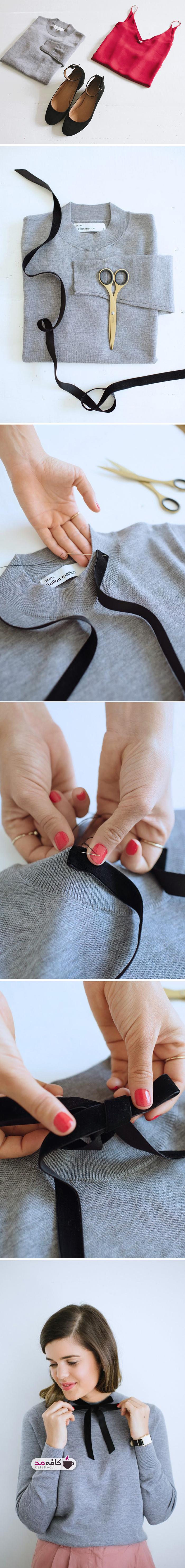 آموزش تغییر یقه لباس ساده