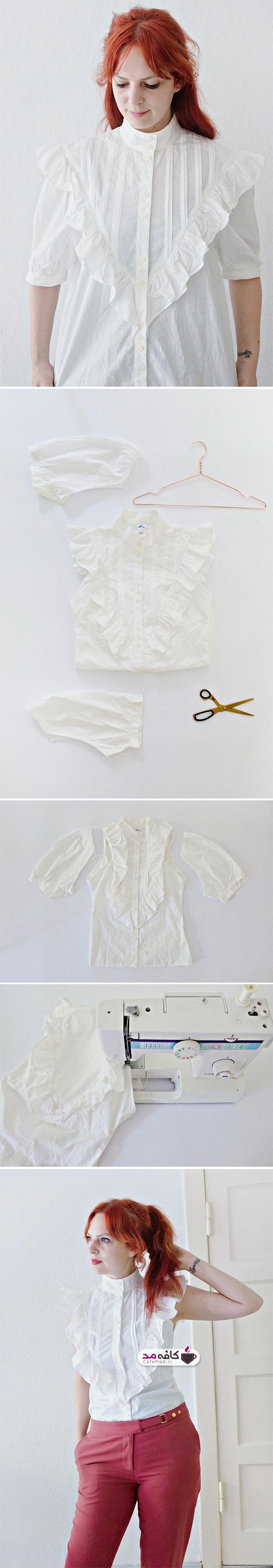 آموزش تصویری تغییر پیراهن به تاپ